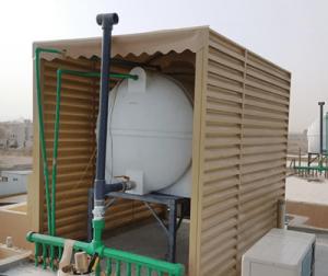 مظلة تغطية الخزان الغلوي في الباحة ونجران